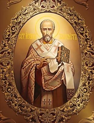 წმ. იოანე ოქროპირი — ღმრთის გმობა არ ამცირებს მის დიდებას