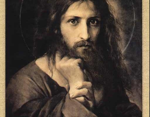 ქრისტე – ახალი ადამი
