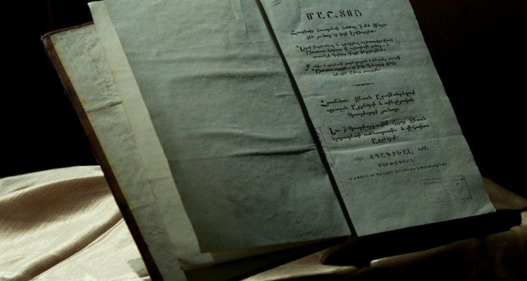 სომეხი მართლმადიდებლების საღვთო მსახურების კრებული და კონსტანტინეპოლის პატრიარქის აგათანგელოზის წინასიტყვაობა (XIX- ის დასაწყისი).