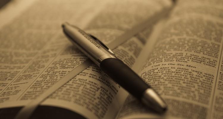 ბიბლიის რომელი თარგმანია ჭეშმარიტი?