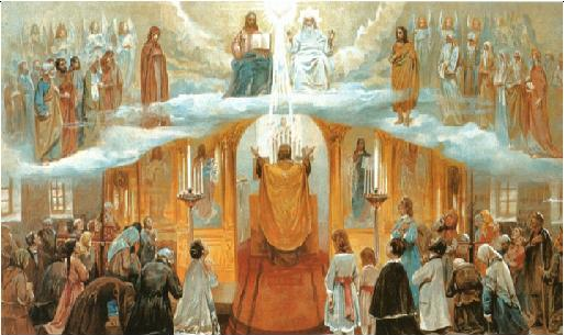 ეკლესიის საზღვრების საკითხისთვის