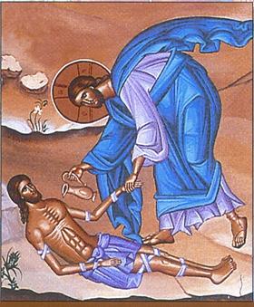 გულმოწყალე სამარიტელის შესახებ