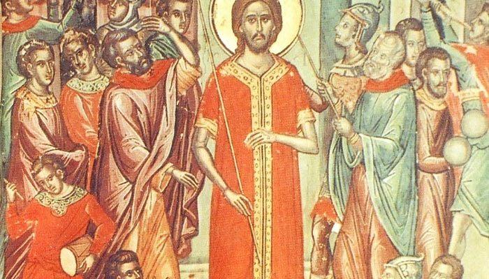 რა მეწამულით შეჰმოსეს ქრისტე პილატეს პრეტორიუმში?